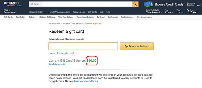 current Gift Card Balance