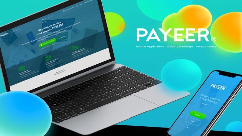 افتتاح حساب پی یر (Payeer)